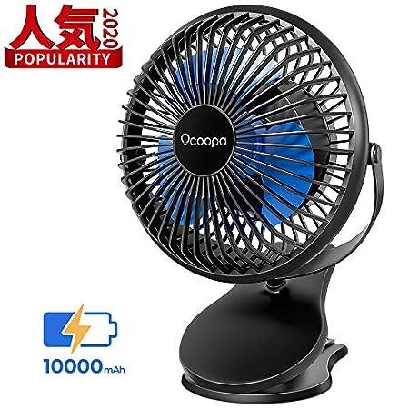 【値下げ!最大40時間駆動】OCOOPA 大容量10000mAhバッテリー内蔵クリップ式扇風機 863円送料無料!【本日最終日】