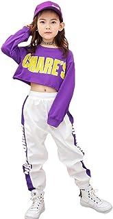 LOLANTA Ropa de Hip Hop para niñas Trajes de Baile Callejero para niños Sudadera Recortada, pantalón de Rayas Laterales, C...