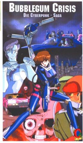 Bubblegum Crisis 1 - Anime [VHS]