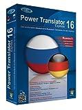 Power Translator 16 Express Deutsch-Russisch -