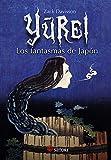 Yurei los fantasmas de Japón (Mitología y folclore)
