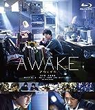 AWAKE [Blu-ray] image