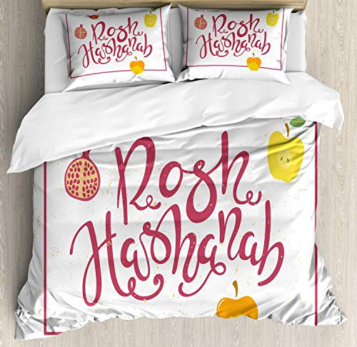 Rosh Hashanah 4pc Duvet Cover Flat Sheet and 2 Pillow Shams Bedding Set for Adult/Kids/Children/Teens, Full Israel New Year Text Fruity Theme Pomegranate Apples Frame Style, Pale Ruby Mustard Green
