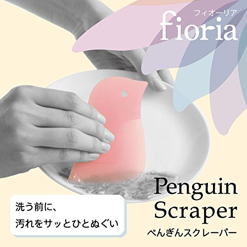 マーナ『fioriaぺんぎんスクレーパー』