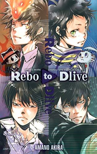 天野明 キャラクターズビジュアルブック Rebo to Dlive (ジャンプコミックス)