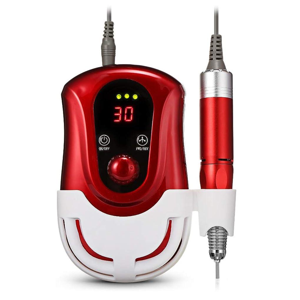 待ってネックレット反響する68ワットプロフェッショナルネイル集塵機ネイルアート機器ネイル掃除機ダスト吸引機,Red