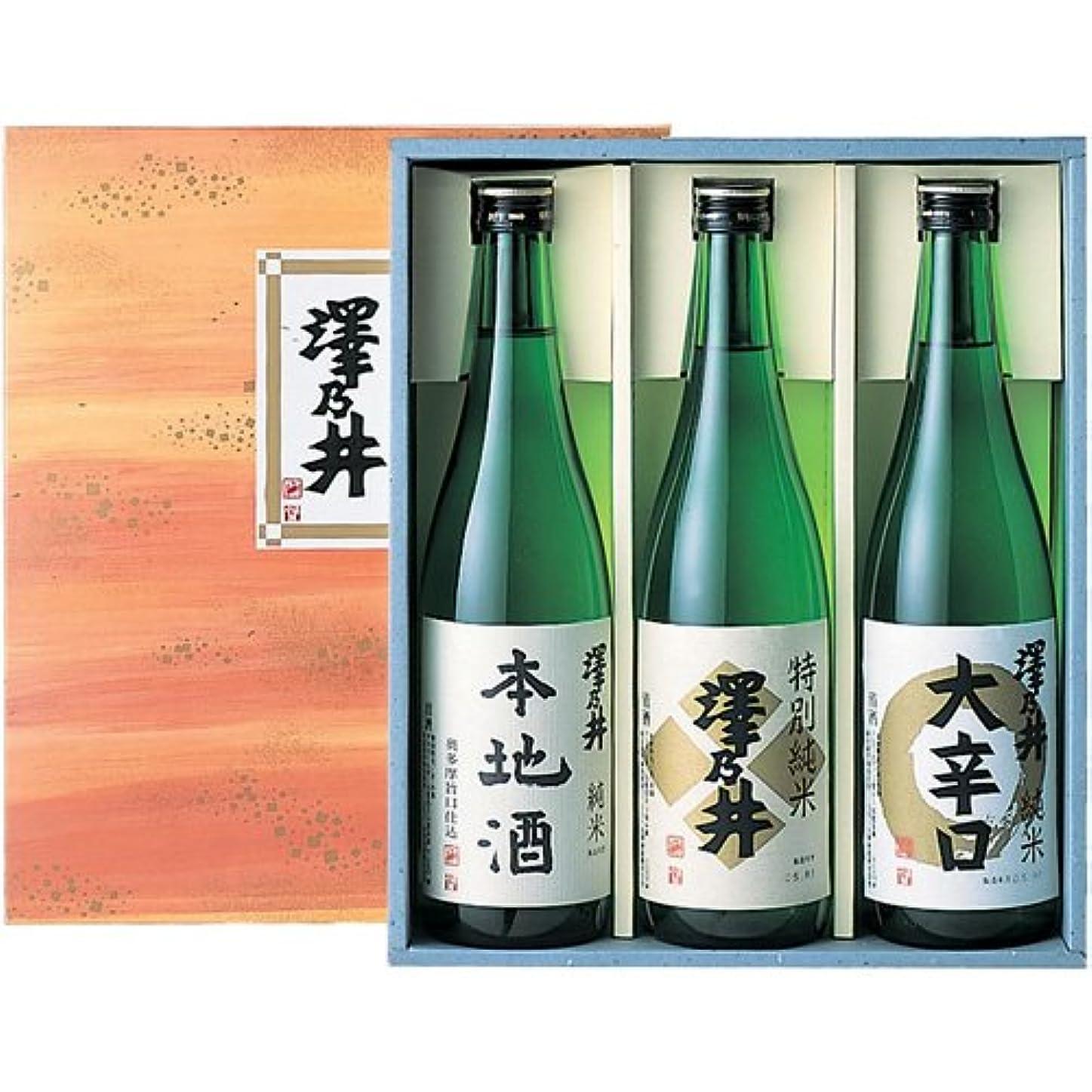 でショット該当する澤乃井 飲みくらべセット KS-370 (720ml×3本) [ 日本酒 東京都 2160ml ]