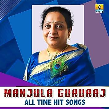 Manjula Gururaj All Time Hit Songs