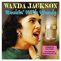 Rockin' With Wanda [Import]