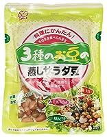 ニチレト 3種のお豆の蒸しサラダ豆 85g×4袋  ポッキリ!セット