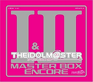 THE IDOLM@STER MASTER BOX I&II