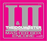 [B00118YNTY: THE IDOLM@STER MASTER BOX I&II]