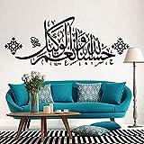 HUANGS Wall Sticker Art Mural God Allah Quran Islam Muslims Speak Arabic Islamic Mosque Wall Or Window Or Vehicle Sticker Decal 142X57cmcm Show Mood Stickers