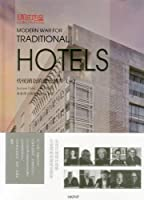 Modern War for Traditional Hotels
