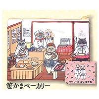 世にも不思議な猫世界 世にも不思議なお店屋さんポーチ [2.笹かまベーカリー](単品) ガチャガチャ カプセルトイ