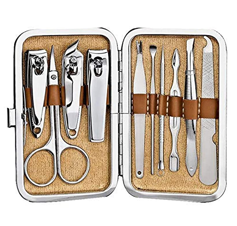 複製広くれんがXINYUN Fingernail Clippers Manicure Scissors Stainless Steel Toenail Nippers Nail Cutter Sets (Grind And Stripe Leather)