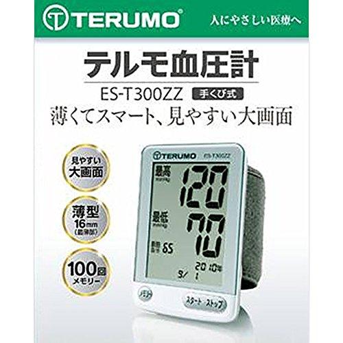 テルモ『血圧計(ES-T300ZZ)』