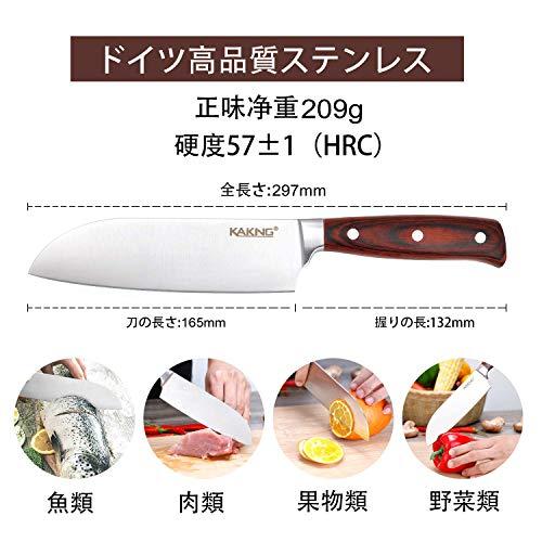 包丁 鋼シェフナイフ 205mm 鋭い切れ味 キッチンナイフ