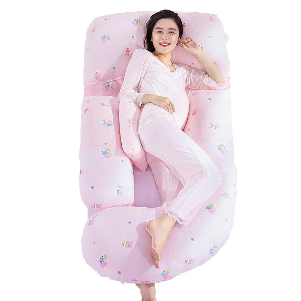 ブラウザたくさん荒野妊婦枕子供用フェンス腰側寝枕産後母乳枕U字型枕お腹サポート枕クッション寝具 (Color : Pink a)