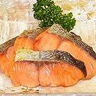 骨なし 鮭 塩焼き (20g鮭×10切れ)
