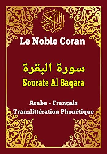 Le Noble Coran sourate Al Baqara: en arabe , français et translittération phonétique (French Edition)