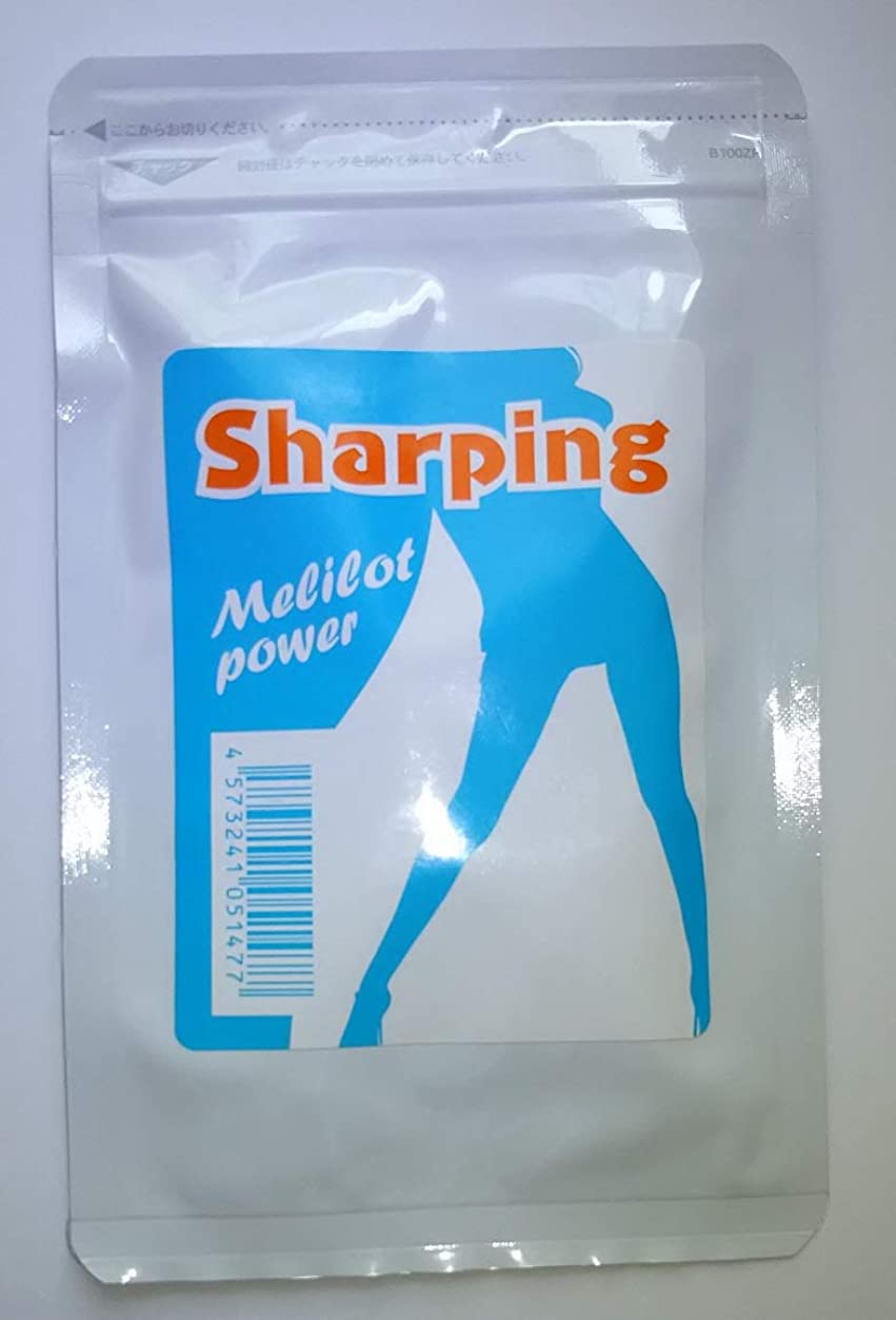 クマノミエンコミウム自殺シャーピング Sharping メリロート 180粒 ダイエットサポート