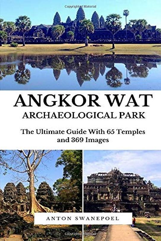 操作可能操作可能子供時代Angkor Wat Archaeological Park: The Ultimate guide to exploring Angkor Wat Archaeological Park (Cambodia Travel Guide Books by Anton)