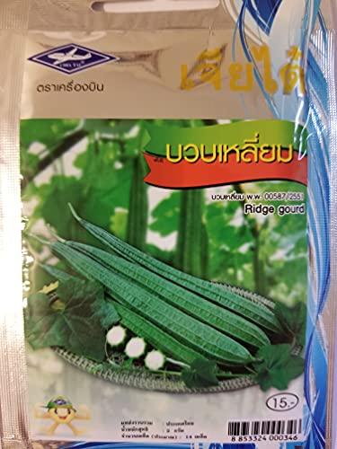 Thai Ridge Gourd Seeds