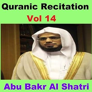 Quranic Recitation, Vol. 14 (Quran - Coran - Islam)