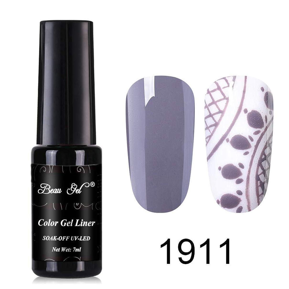 十分に要旨排出Beau gel ジェルネイル カラージェル ライナージェル 細いブラシタイプ 1色入り 8ml-1911