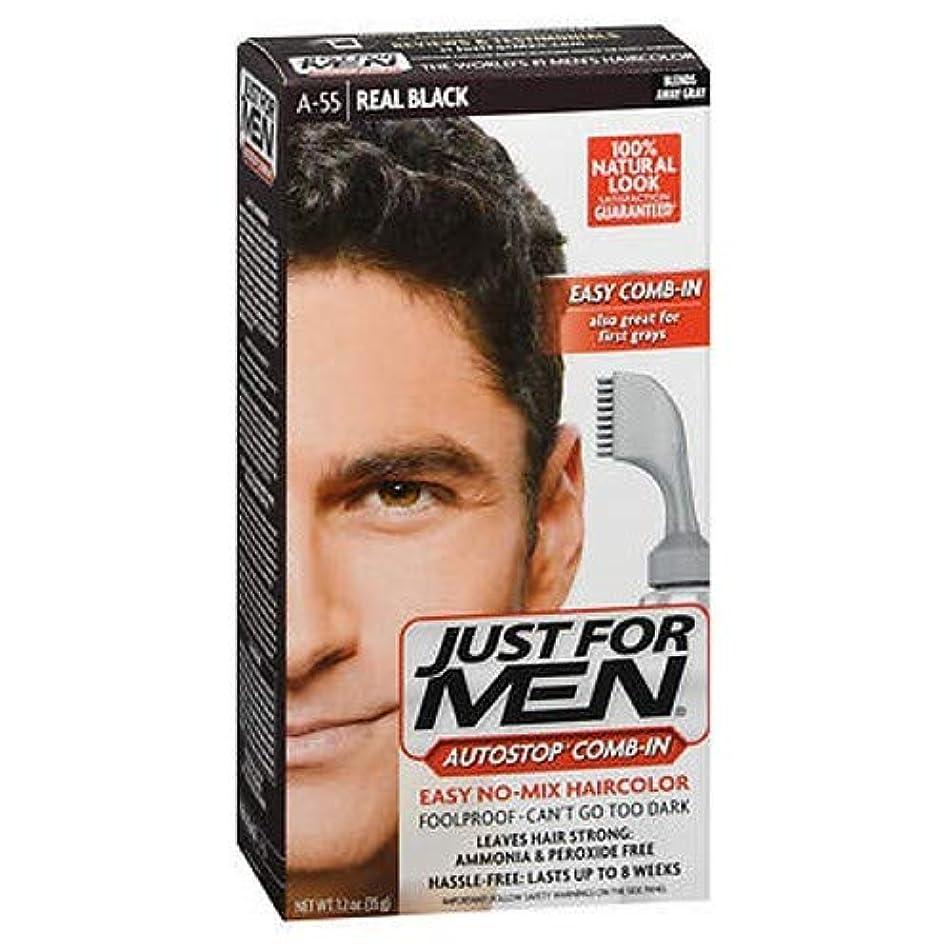 スタンドシソーラス更新するJust for Men AUTOSTOP色#A-55実ブラック(2パック)