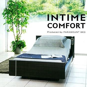 パラマウントベッド インタイム コンフォート INTIME COMFORT 電動ベッド シングル 送料 設置付き 日本製