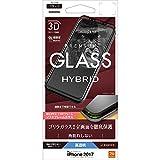 ラスタバナナ iPhone X フィルム 曲面保護 強化ガラス 高光沢 ゴリラガラス採用 3Dソフトフレーム 角割れしない ブラック アイフォン 液晶保護 SGG855IP8AB
