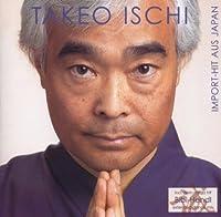 Importhit Aus Japan by Takeo Ischi (2003-05-25)