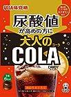 【タイムセール】 UHA味覚糖 機能性表示食品 大人のコーラキャンディ 51g ×6袋が激安特価!