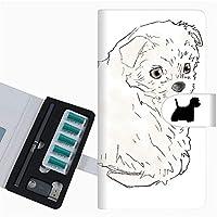 プルーム テック 専用 ケース 手帳型 ploom tech ケース 【YD950 ウエストハイランドホワイトテリア01】