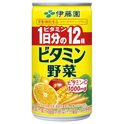 伊藤園 ビタミン野菜 190g缶×20本入
