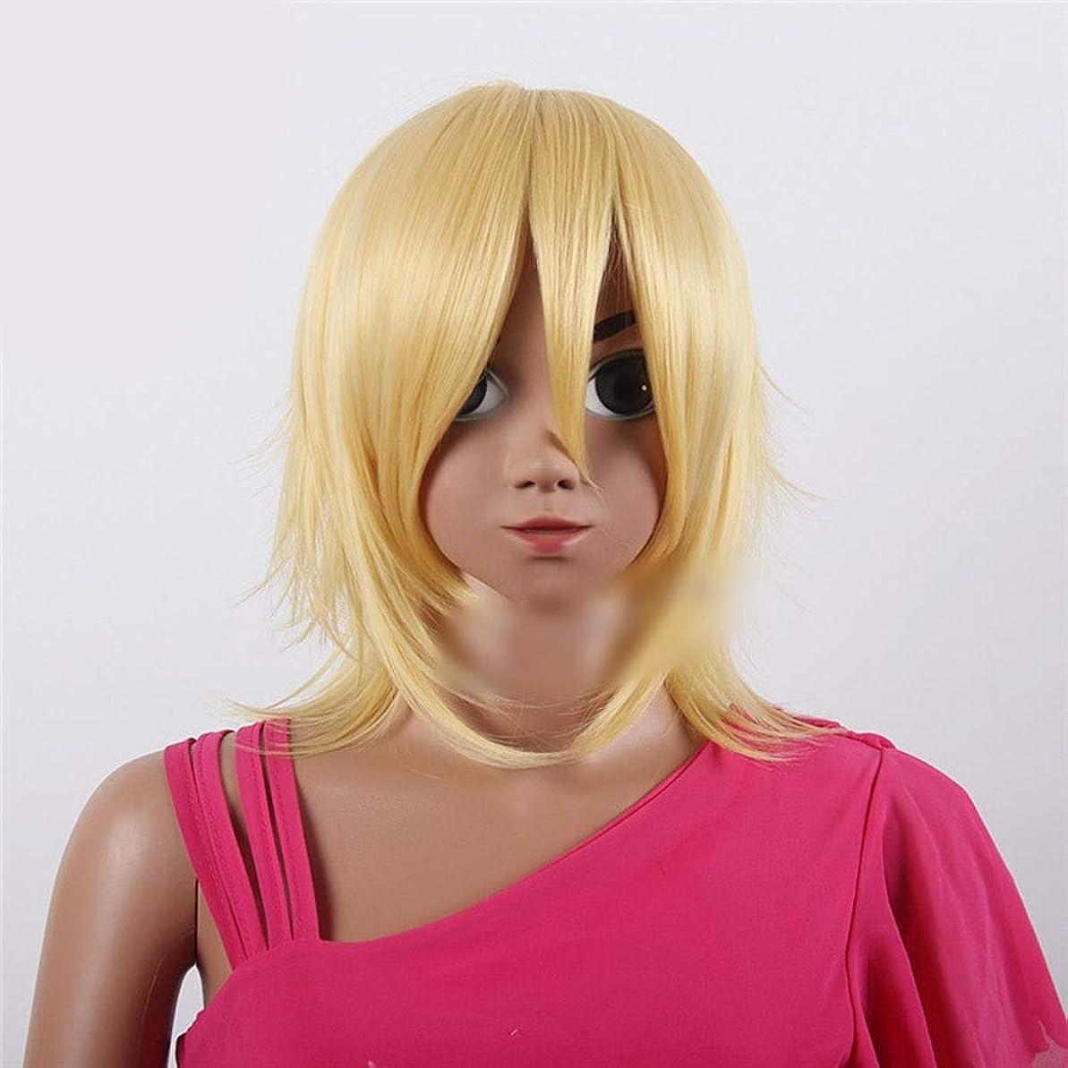 銀に対応する攻撃的Mayalina 女性の短い黄色の髪 - 肩の長さのコスプレパーティーハロウィンコスチューム女性の合成かつらレースかつらロールプレイングかつら (色 : イエロー)
