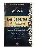 Les Sagesses. Al-Hikâm suivies par Epitres et Entretiens intimes