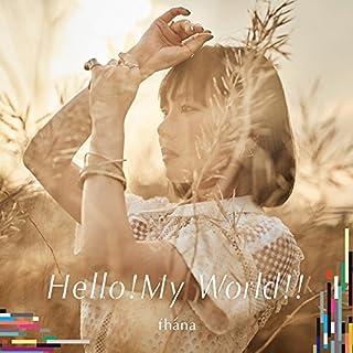 TVアニメ『ナイツ&マジック』OP主題歌「Hello!My World!!」(アーティスト盤)