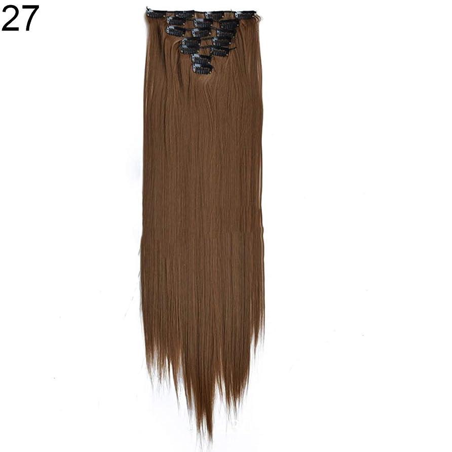 カタログために緑slQinjiansav女性ウィッグ修復ツール7Pcsファッション女性グラデーションカラーヘアエクステンションロングストレートウィッグヘアピース