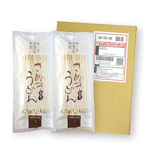 さぬき麺業 さぬき包丁切り半生うどん (めん300g×2袋[日本郵便クリックポストでお届け]