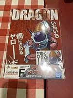 ドラゴンボール 一番くじ クリアファイル F 賞 4