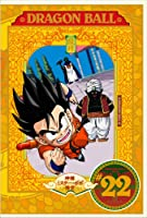 DRAGON BALL #22 [DVD]