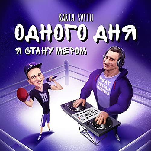 Karta Svitu feat. Vitali Klitschko