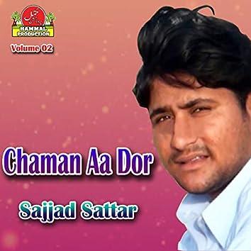 Chaman Aa Dor, Vol. 02
