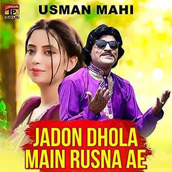 Jadon Dhola Main Rusna Ae - Single