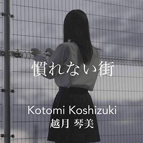 Kotomi Koshizuki
