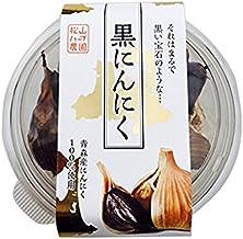 黒にんにく 丸型パック200g