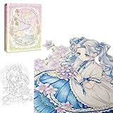 Costume Topic Anime Line Livre de coloriage pour adulte, belles lignes, Jardin secret
